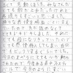 misato_m1