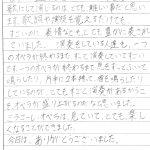 misato_n2