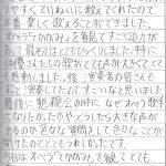 misato_o1