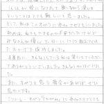 misato_y3